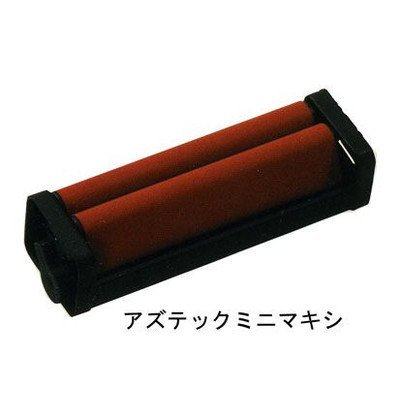 アズテックミニマキシ(喫煙具・手巻きたばこ用品)