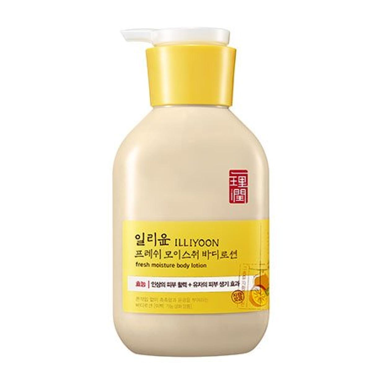 変更満足影響するILLIYOON Fresh Moisture Body Lotion 350ml/イリーユン [アモーレパシフィック] フレッシュモイスチャー ボディローション [並行輸入品]