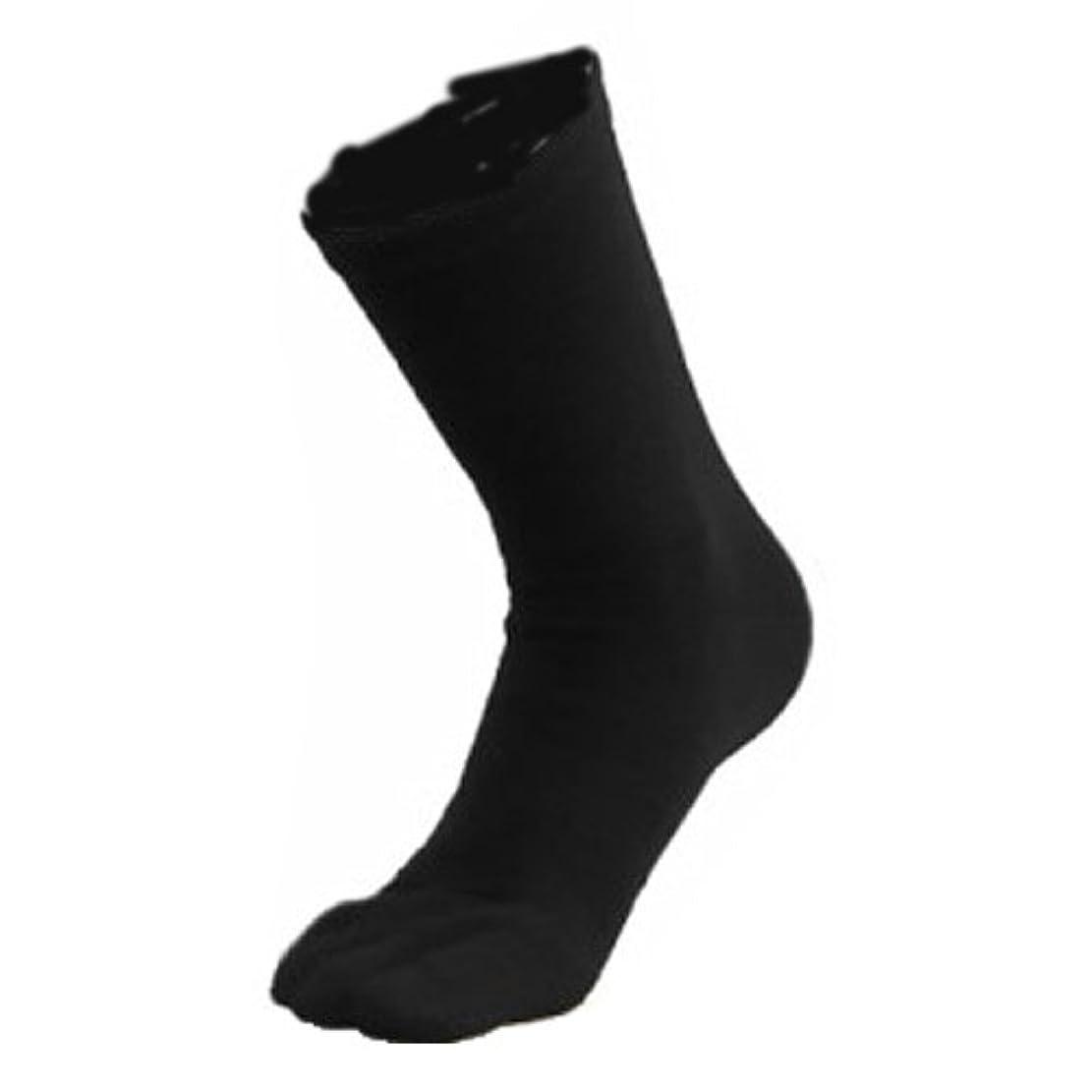 いつも繰り返すマーケティング指先まであったか靴下 ブラック×ブラック