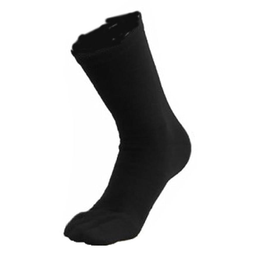 ウィスキー望ましい進む指先まであったか靴下 ブラック×ブラック
