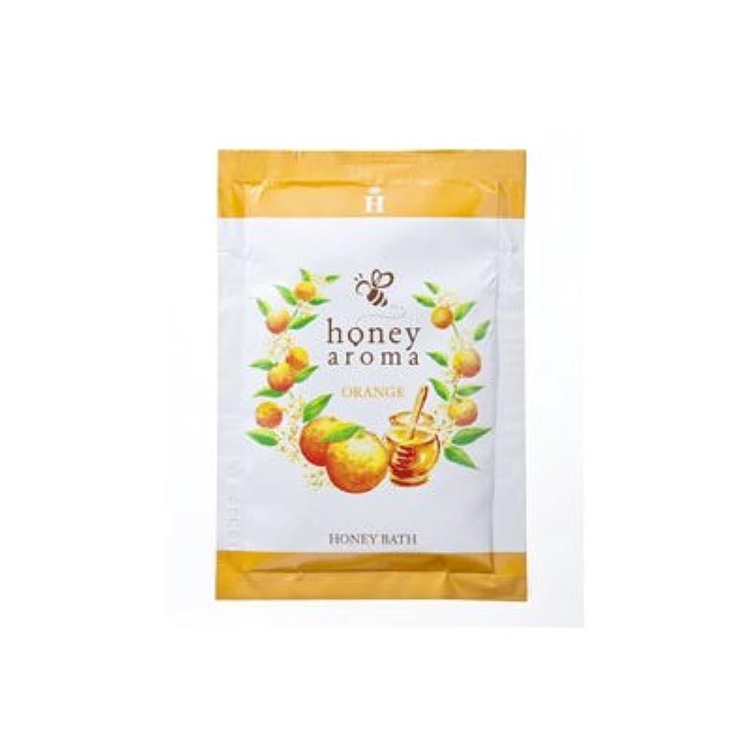 逃れる変わる引っ張るハニーアロマ ハニーバス(入浴剤) 5包(オレンジの香り)