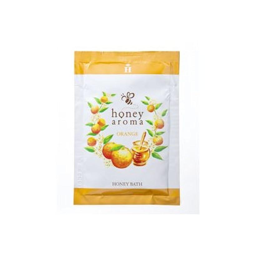 提出する数値確率ハニーアロマ ハニーバス(入浴剤) 5包(オレンジの香り)