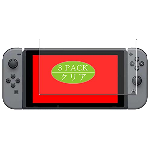 VacFun 3 Piezas Protector de Pantalla, compatible con Switch Nintendo OLED 7', Screen Protector Película Protectora (Not Cristal Templado Funda Carcasa)