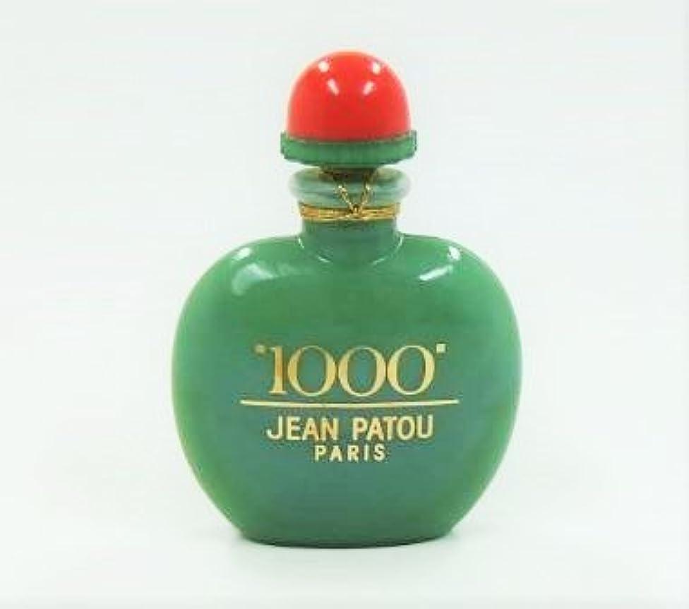 可塑性タオル天使【箱無し?シリアルナンバー無し】 JEAN PATOU ジャンパトゥ ミル 1000 パルファム 7ml (並行輸入) Parfum