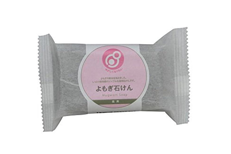 マーチャンダイザーカフェテリア固有のまるは油脂化学 七色石けん お風呂の石けん「よもぎ」100g