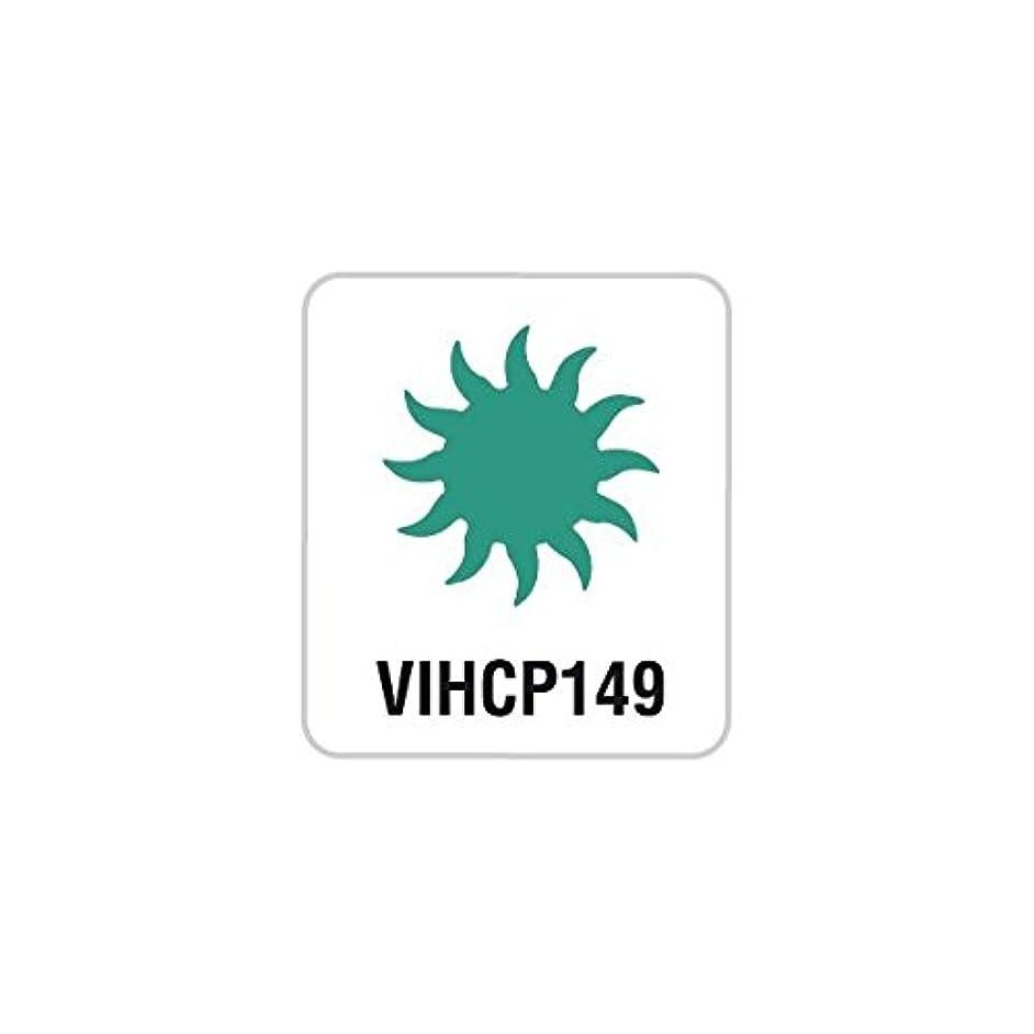 Artemio 1.6 cm Small ?Sun Lever Punch, Green pwblzn81862