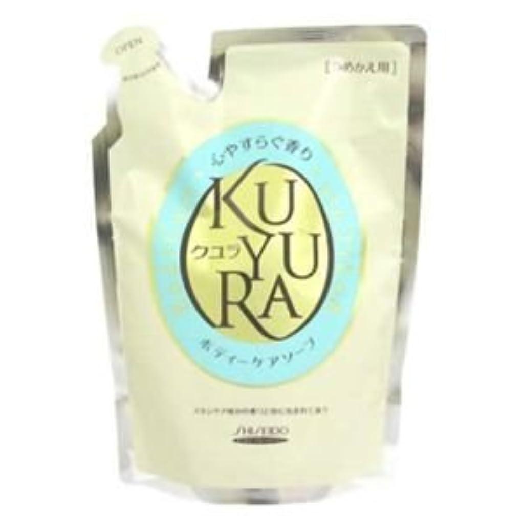 可動繁栄する毛布クユラ ボディケアソープ 心やすらぐ香り つめかえ用400ml 4セット