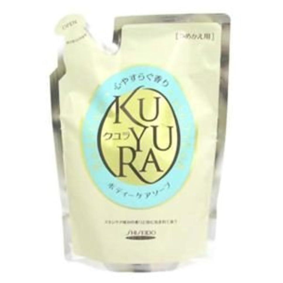 回復する薄暗い定期的クユラ ボディケアソープ 心やすらぐ香り つめかえ用400ml 4セット