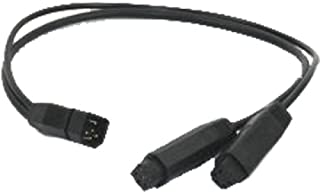 HUMMINBIRD HUM-720056-1 / AS SILR Y, Side image splitter cable, MFG# 720056-1, Allows the use of two side imaging transducers with one unit without the need for a transducer switch. Used in applications where the transducer may be blocked to one side.