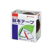 (業務用5セット)ニチバン 製本テープ BK-50 50mm×10m 黒 【×5セット】