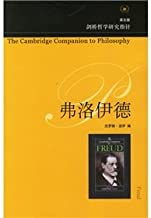 The Cambridge companion to Freud(Chinese Edition)