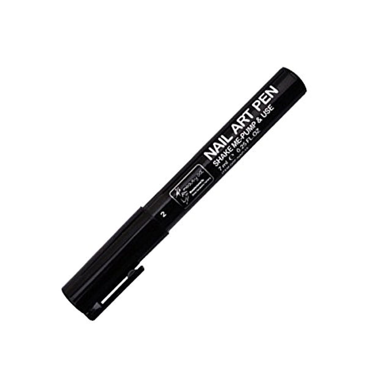 是正エレベーター珍味STARDUST ネイルアートペン 全16色 セルフネイル フレンチ マニキュア ペン 3Dネイル ペイント メイク 美容用品 (2.ブラック) SD-NAILPEN-2