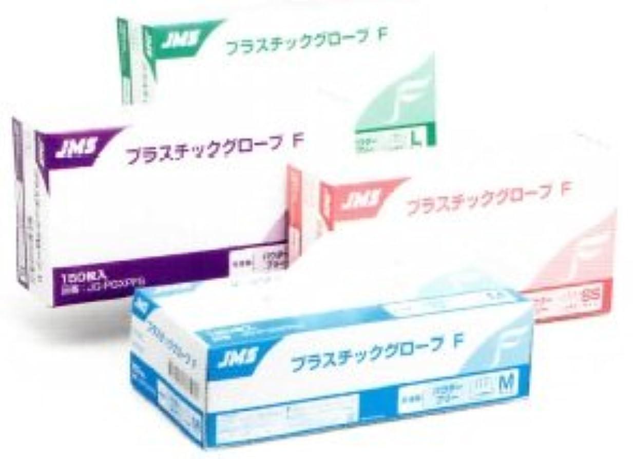 抜粋不毛バンドJMSプラスチックグローブF パウダーフリー プラスチック手袋 150枚入 サイズS (1箱)