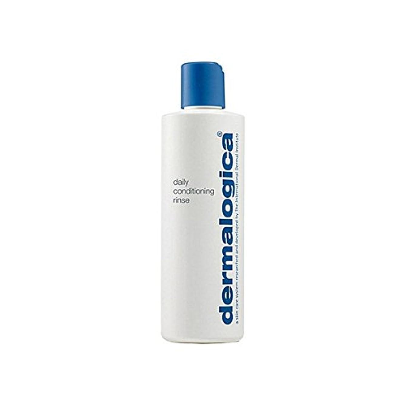 中絶発明する同等のダーマロジカ毎日コンディショニングリンス50ミリリットル x2 - Dermalogica Daily Conditioning Rinse 50ml (Pack of 2) [並行輸入品]
