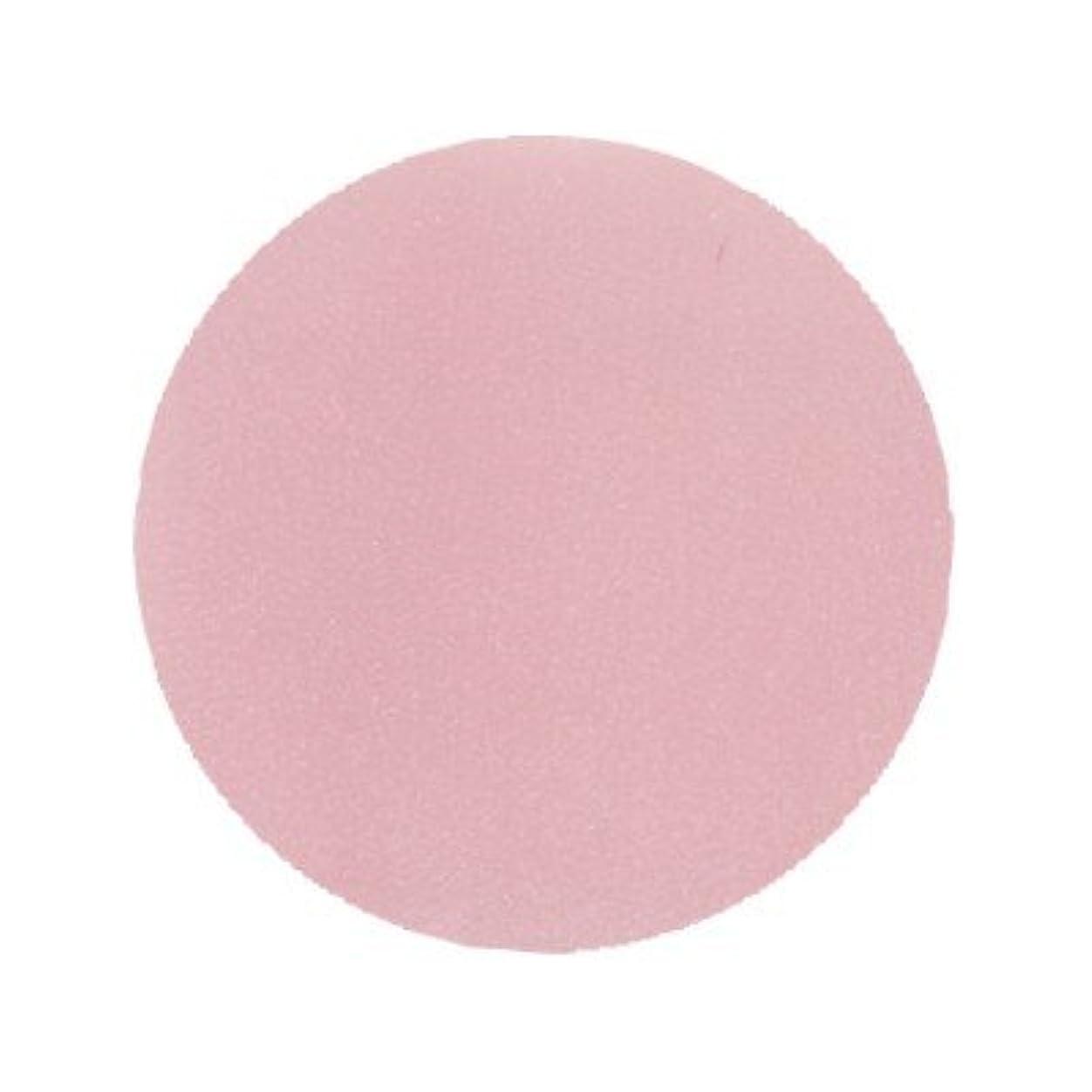 窒素純粋にほこりっぽいノビリティカラー4g ピンクアフェア