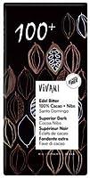 ヴィヴァーニ(Vivani)オーガニックエキストラダークチョコレート 100%+カカオニブ 80gx2枚