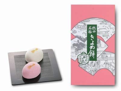 熱田で生まれた名古屋の銘菓 きよめ餅 紅白 2個〜30個 (10個入)
