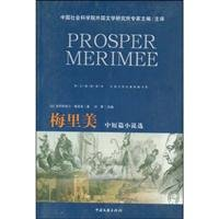 Merimee selected short stories (Department of Foreign Literature Book Photo Archives Links Reader)