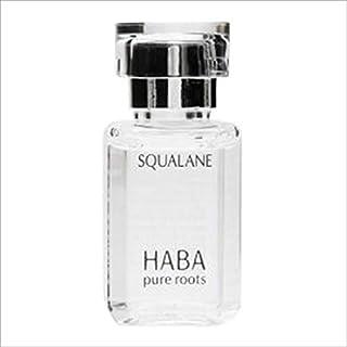 Haba Squalane 15ml
