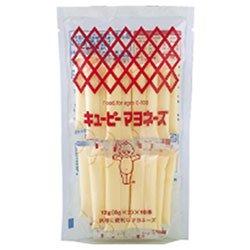 キューピー マヨネーズ スティックパック 12g(6g×2)×10本×10袋入×(2ケース)