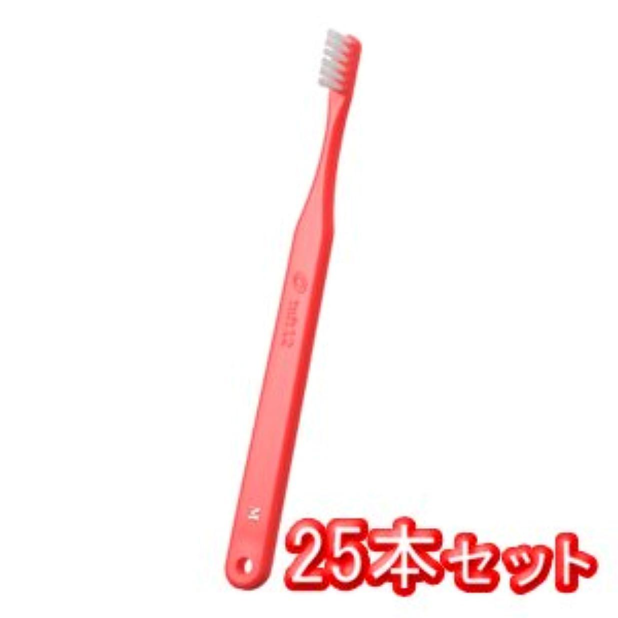 テンポ投資するまあオーラルケア タフト12 歯ブラシ 25本入 ミディアム M レッド