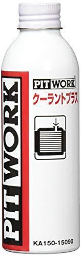 PITWORK(ピットワーク) LLC(ロングライフクーラント) 冷却水添加剤 クーラントプラス 150ml KA150-15090