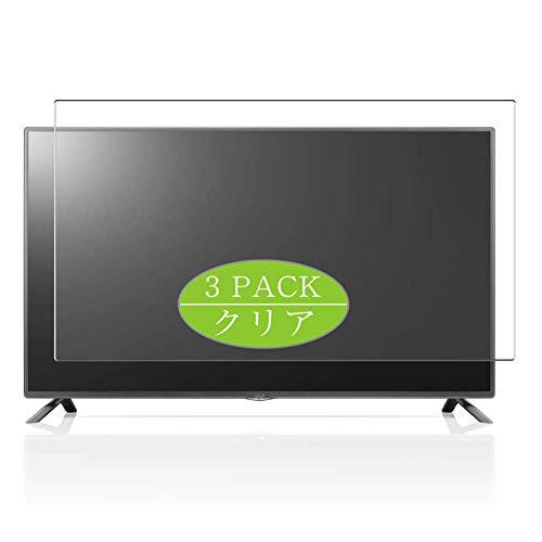 VacFun 3 Piezas HD Claro Protector de Pantalla Compatible con LG 32' LCD TV 32LB5810, Screen Protector Sin Burbujas Película Protectora (Not Cristal Templado) New Version