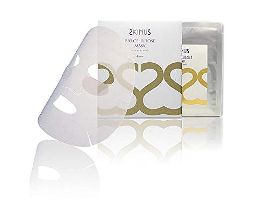 リング適合する割り込みスキナス(SKINUS) バイオセルロースマスク 25mL×4枚 <シート状美容液マスク>