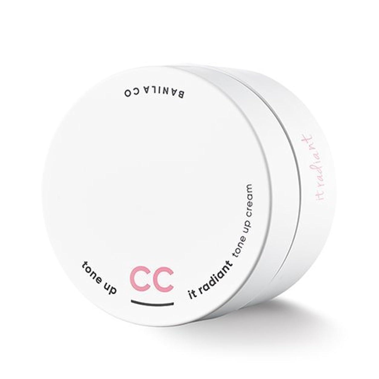テーブル断片絵BANILA CO It Radiant CC Tone Up Cream 50ml/バニラコ イット ラディアント CC トーンアップ クリーム 50ml [並行輸入品]