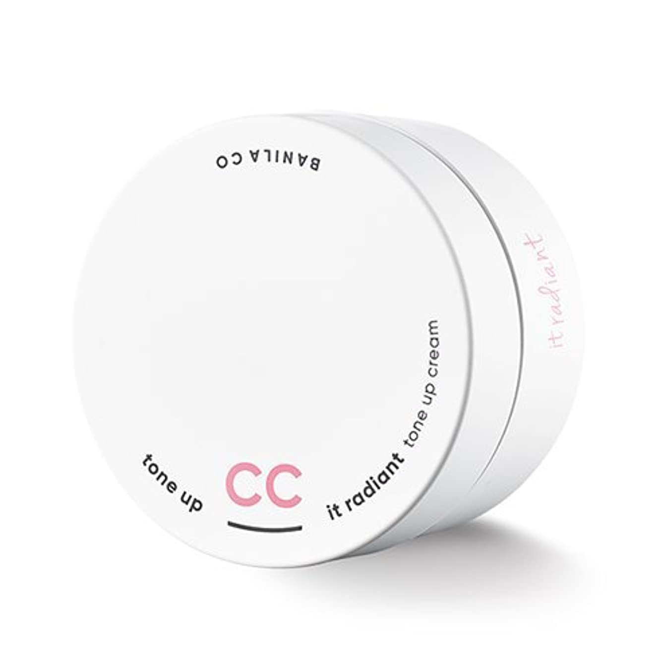 逆さまに繁栄ローンBANILA CO It Radiant CC Tone Up Cream 50ml/バニラコ イット ラディアント CC トーンアップ クリーム 50ml [並行輸入品]