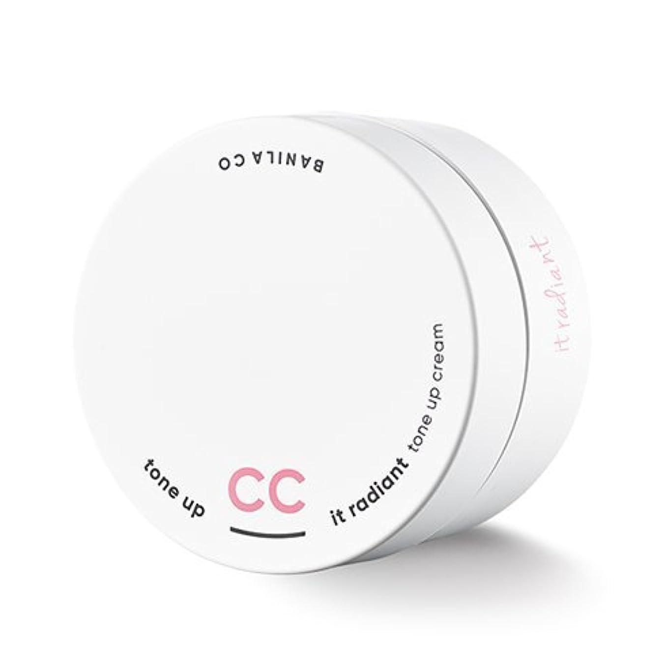 ところで強化シロクマBANILA CO It Radiant CC Tone Up Cream 50ml/バニラコ イット ラディアント CC トーンアップ クリーム 50ml [並行輸入品]