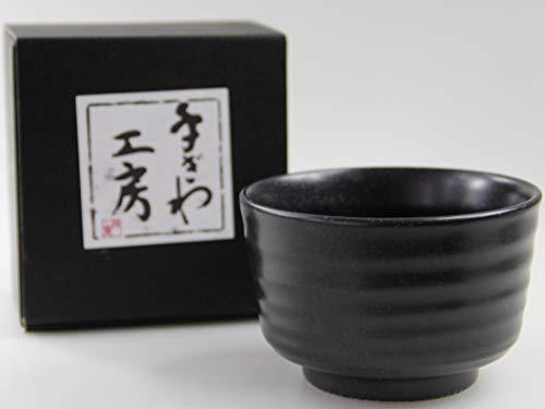 Matcha Teeschale / Tee Schale Ø 11x Höhe 7.5cm MADE IN JAPAN von MINOYAKI #892