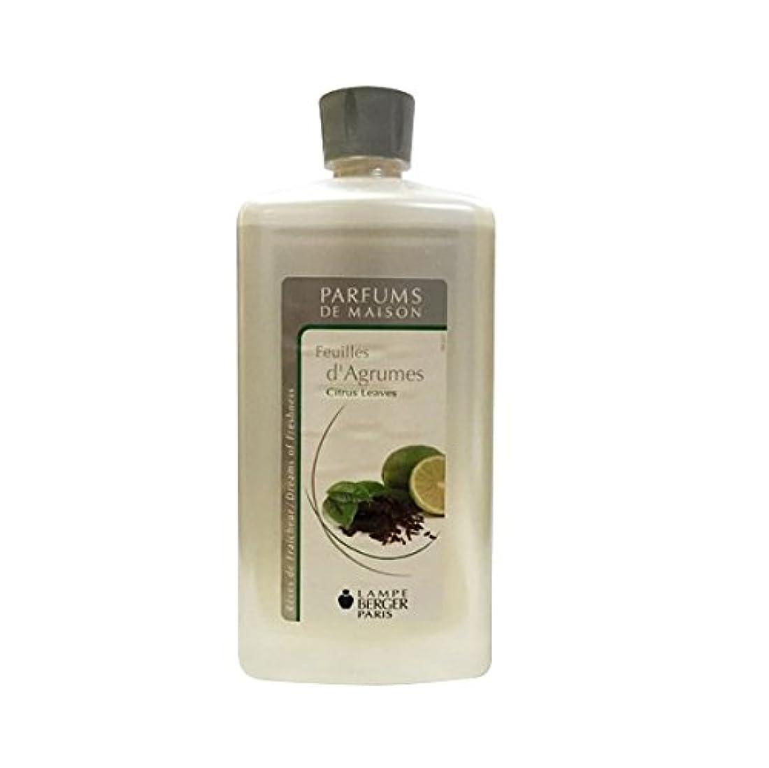 浴室目的抜け目がないランプベルジェオイル(シトラスリーブス)Feuilles d'Agrumes / Citrus Leaves