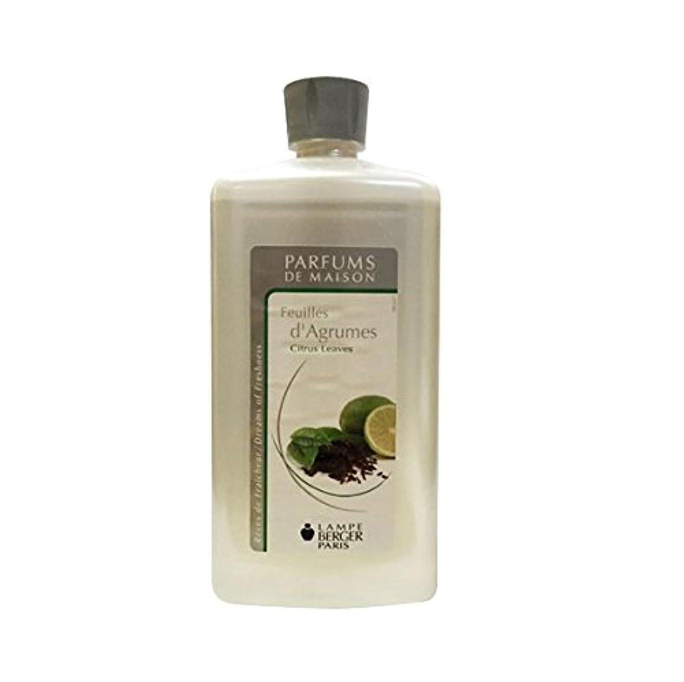 看板消化器粘土ランプベルジェオイル(シトラスリーブス)Feuilles d'Agrumes / Citrus Leaves