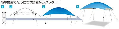 CAPTAINSTAG(キャプテンスタッグ)『スーパーライトタープワイド245UV-S(ブルー)』