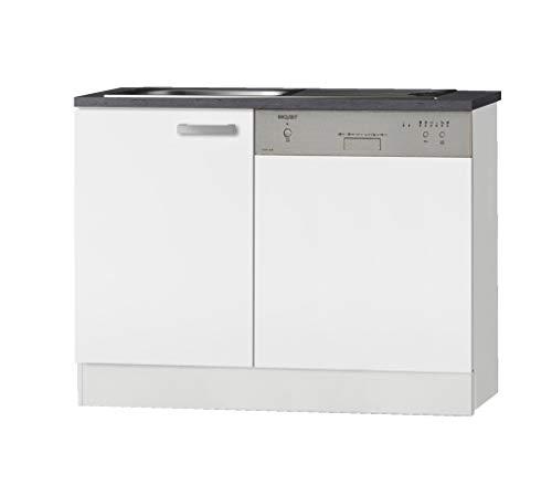 idealShopping GmbH Küchen Spülenschrank Set mit Arbeitsplatte Oslo SPGSSET-9 in weiß 110 cm