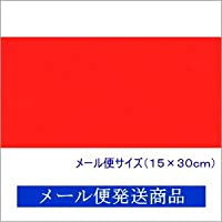 蛍光紙 / シールタイプ 選べる5色 15cm×30cm (蛍光レッド)