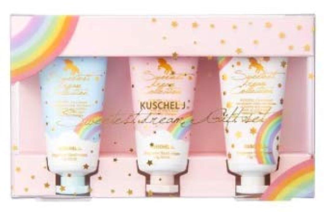 セメント光沢乳白KUSCHEL J(クシェルヨット) スウィーテストドリームギフト ミニハンドクリームセット