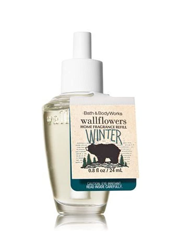 端思慮のない北米【Bath&Body Works/バス&ボディワークス】 ルームフレグランス 詰替えリフィル ウィンター Wallflowers Home Fragrance Refill Winter [並行輸入品]
