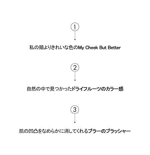 ロムアンドrom&ndベターザンチーク01タンジェリン4g【並行輸入品】