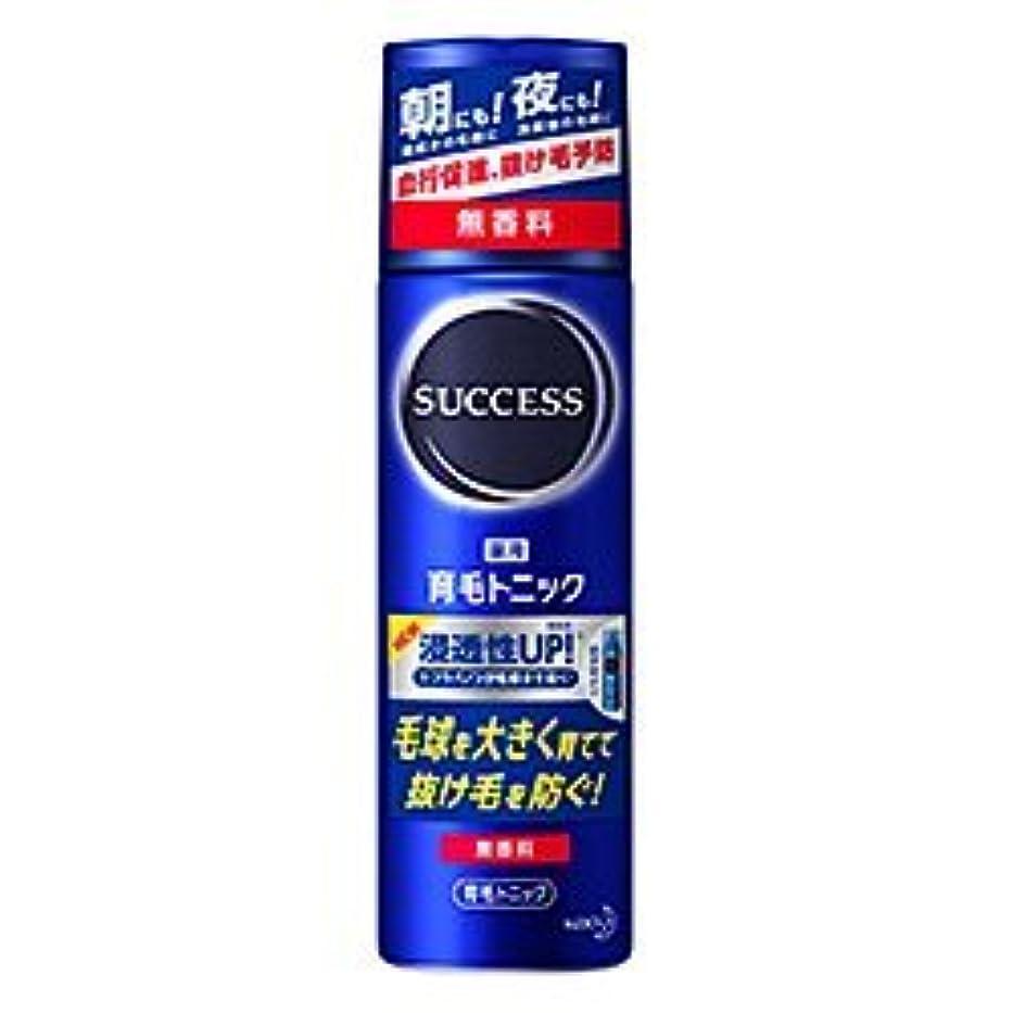 グローブ空白ステレオタイプ【花王】サクセス 薬用育毛トニック 無香料 180g ×3個セット