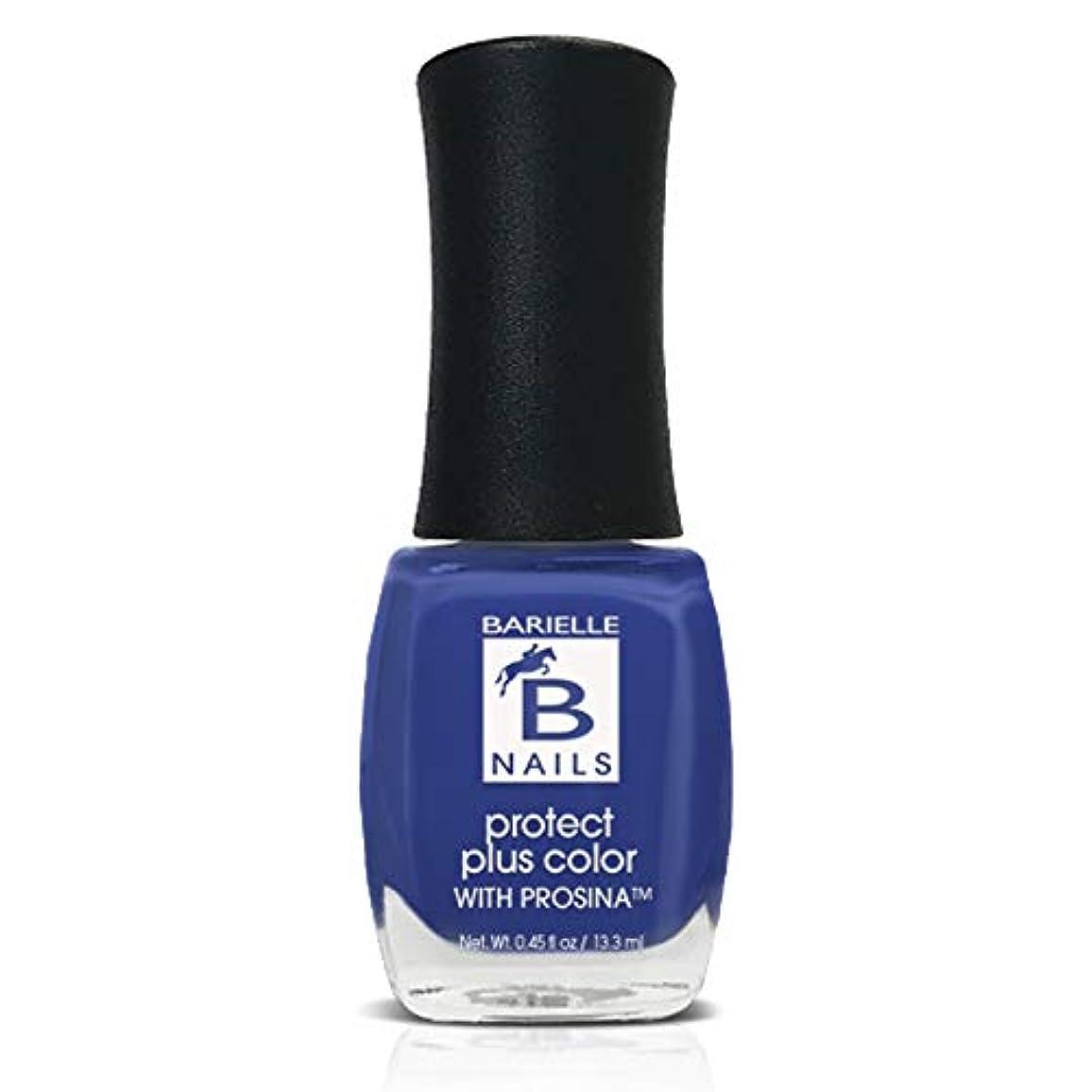 リストブレース代名詞Bネイルプロテクト+ネイルカラー(Prosina - Blue Capri)