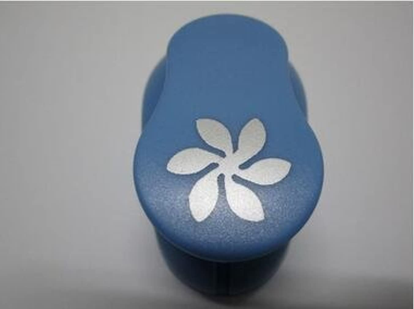 Since Mini Paper Craft Punch DIY Handmade Hole Puncher for Festival Papers and Greeting Card , Total 45 design (Spray)