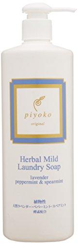 piyoko(ピヨコ)ハーバルマイルドランドリーソープ