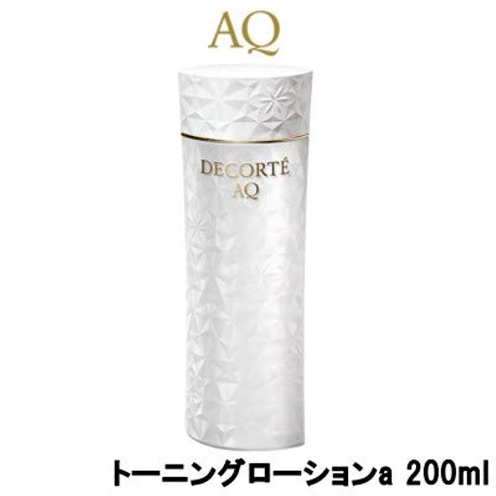 普及プレビスサイト不運コスメデコルテ AQ トーニングローションa(200ml)