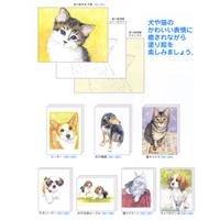 大人の塗り絵 塗り絵物語 犬たち猫たち編 A4判