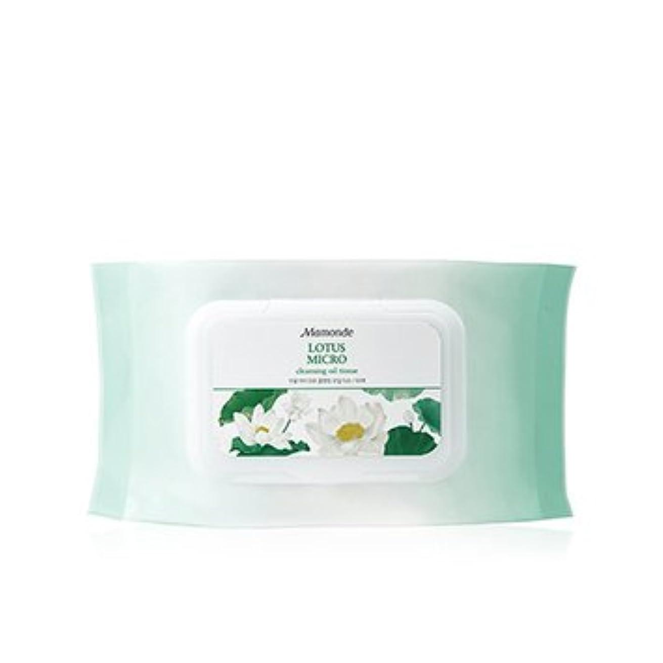 行商コンペ二層Mamonde Lotus Micro Cleansing Oil Tissue 50Sheets/マモンド 蓮 マイクロ クレンジング オイル ティッシュ 50枚入り [並行輸入品]