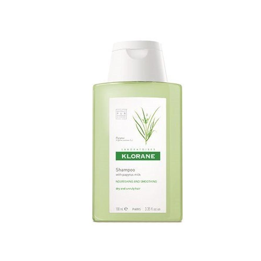 月曜広がり使役Klorane Shampoo with Papyrus Milk, 3.35 oz Travel Size by Klorane [並行輸入品]