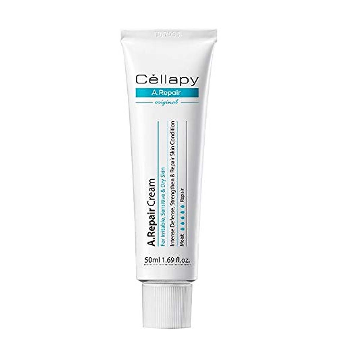 ロッカーワーム喜ぶ[CELLAPY/セラピー] A.Repair Cream Original (50ml) /エイリペアクリームオリジナル [韓国産]