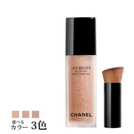 CHANEL(シャネル) レ ベージュ オー ドゥ タン -CHANEL- ミディアム